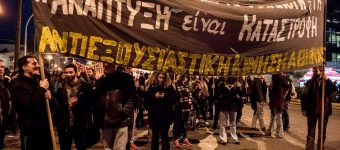 Energy for whom? – Short statement on the current anti-oil movement in Greece